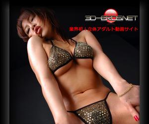 3D Eros